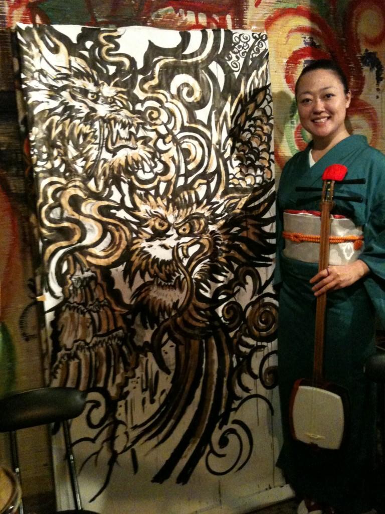 Divya Marie Kato - Artist and ...