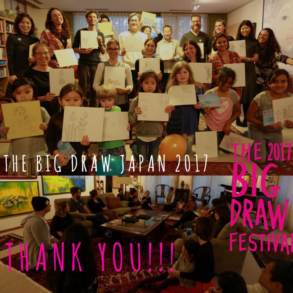 The Big Draw Japan 2017