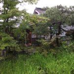 Ganka-en Ryokan