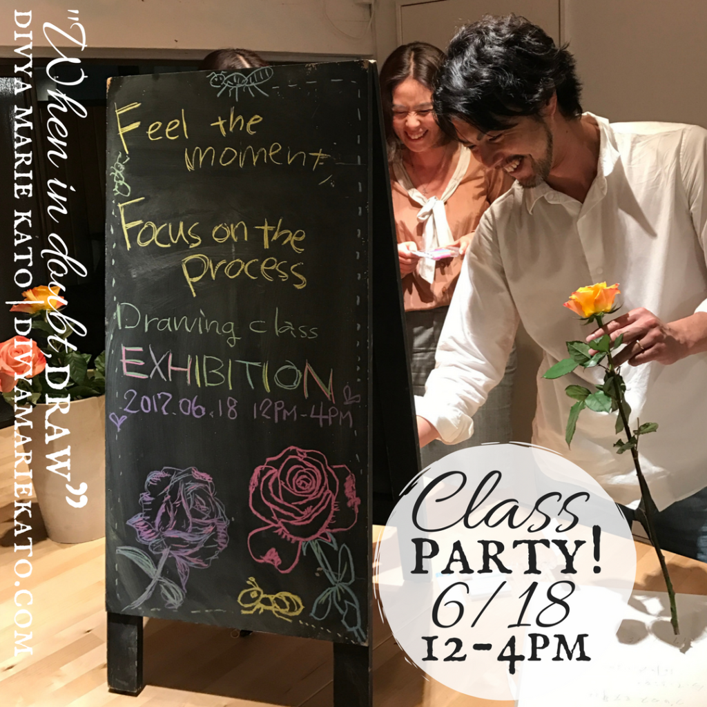Drawing Class Party June 18th 2017