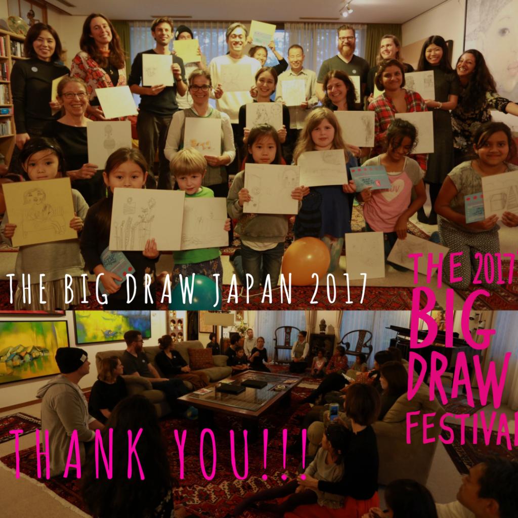 Big Draw Japan 2018