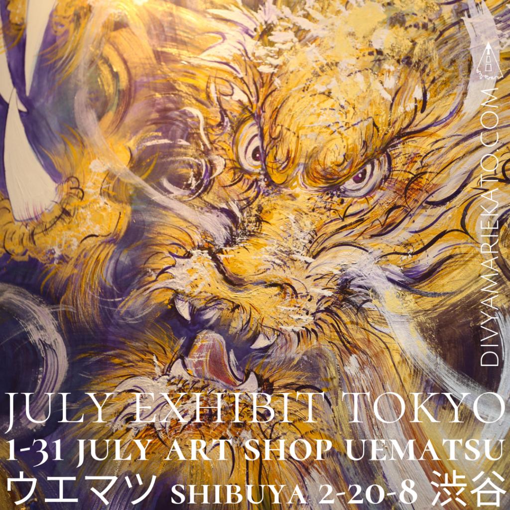 1-31 July 2019, UEMATSU Shibuya, Tokyo