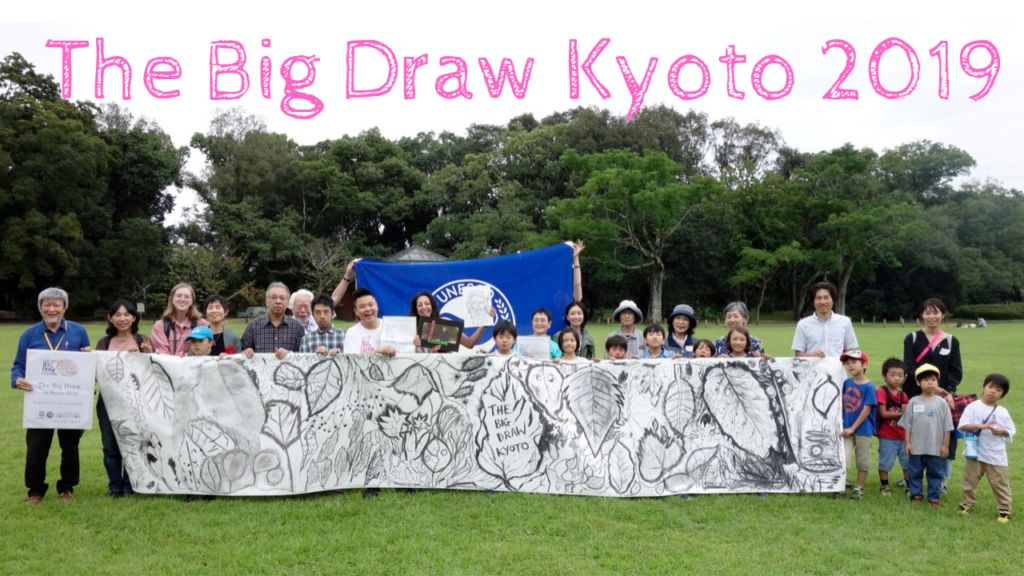 The Big Draw Kyoto 2019: Kyoto Botanical Gardens